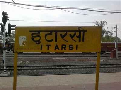 About Itarsi
