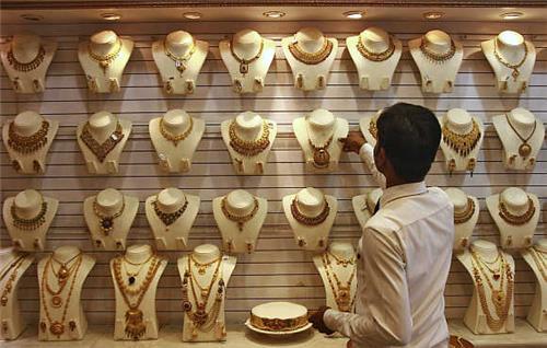 Jewellery Showroom in Katni