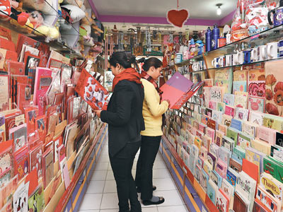 Gift Stores in Morena