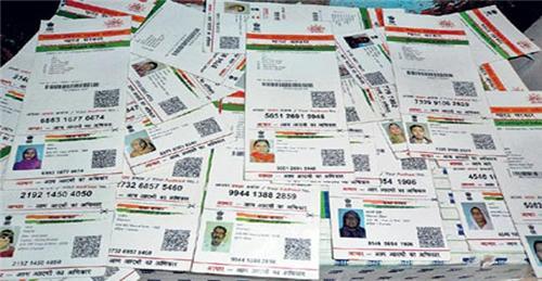 Aadhar Card Centers in Sagar