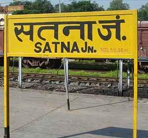 Satna_Railway_Station