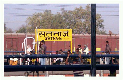 Trains from Satna