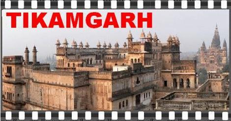 Informations on Tikamgarh