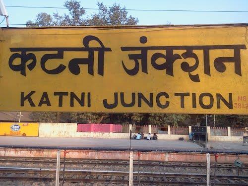 Katni in Madhya Pradesh