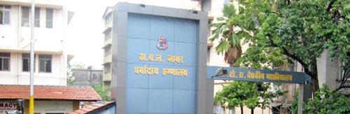 Nair Hospital Mumbai