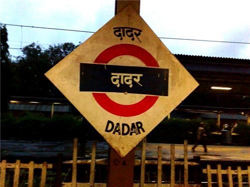 Dadar Mumbai