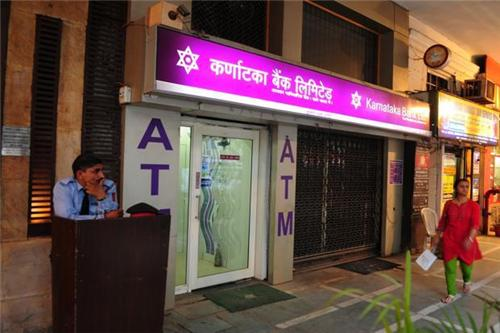 Karnataka Bank Branches in Mumbai