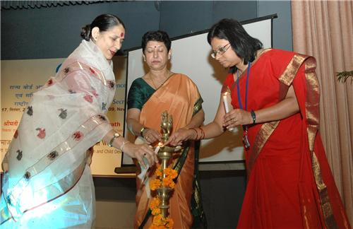Women welfare in Mumbai, Welfare centre for Women empowerment