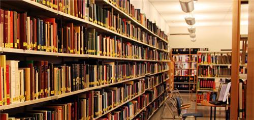 Public Library in Mysore