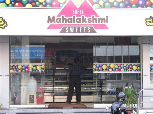 Mahalakshmi Sweets Mysore