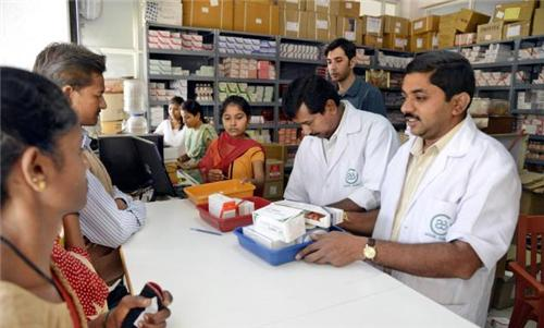 Medical Stores in Mysore