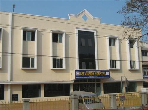 Mission Hospital Mysore