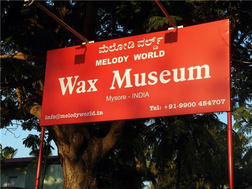 Melody World Mysore