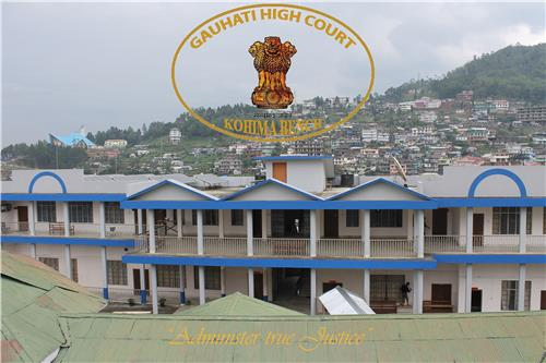 Nagaland Judiciary