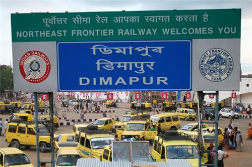 nagaland railways