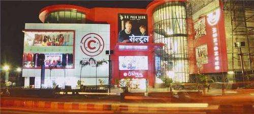 Shopping Malls in Nagpur