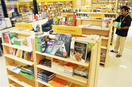 Book Stores in Nagpur