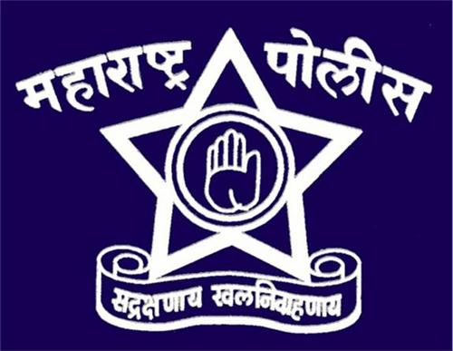 Police Stations in Nagpur