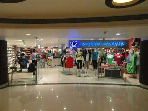 Sports Shop in Nagpur