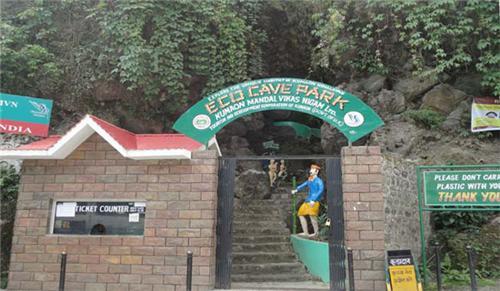 Eco Cave Park Nainital