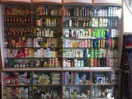 Medical Shops IN nEYVELI