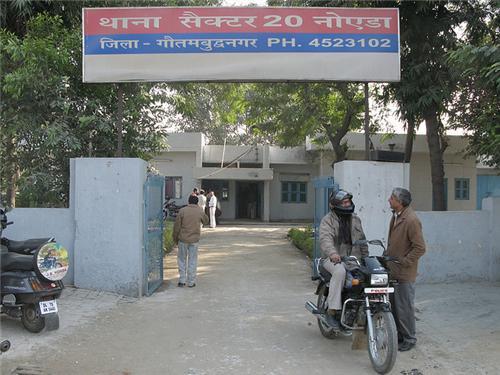 Police Station in Noida