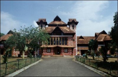 Government Museum of Ooty