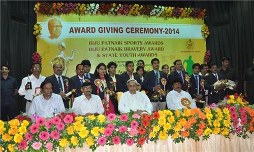 Sports Awards in Odisha