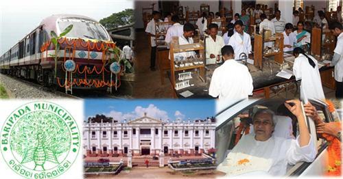 Administration of Baripada, Law and Order