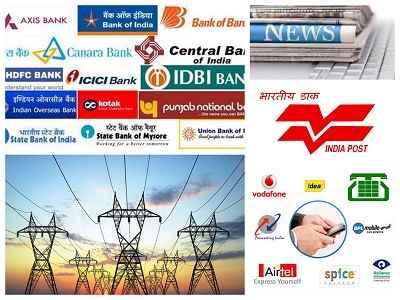 Utility Services in Binika