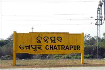 About Chatrapur