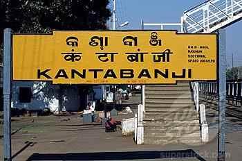 About Kantabanji