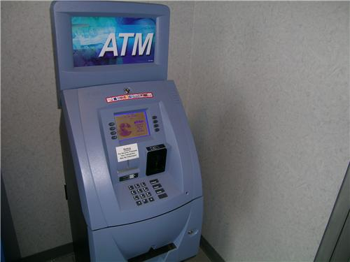 ATM centers in Kendujhar