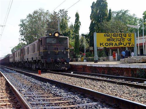 Trains from Koraput