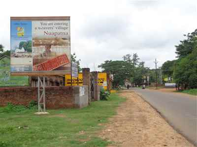 About Nuapatna
