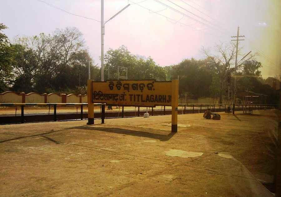 About Titlagarh