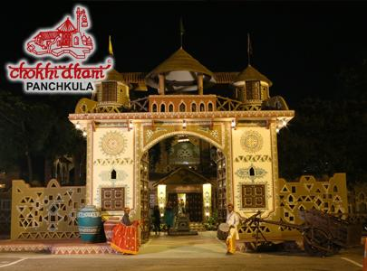 Choki Dhaani in Panchkula