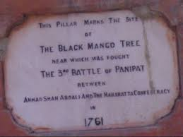 Kala Amb at Panipat