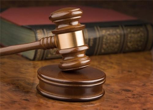 Judicial Administration of Panipat
