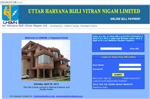 Payment of Electricity bills in Panipat