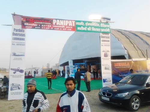 Trade Fair in Panipat