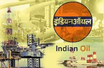 Products from Panipat Refinery