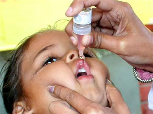 Immunization Programme