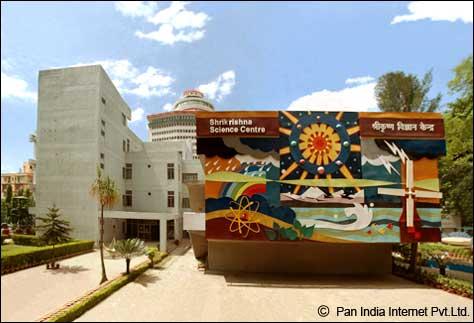 Sri Krishna Science Centre
