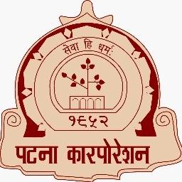 Patna City Administration