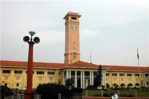 Administration in Patna