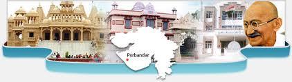 Tourism in Porbandar