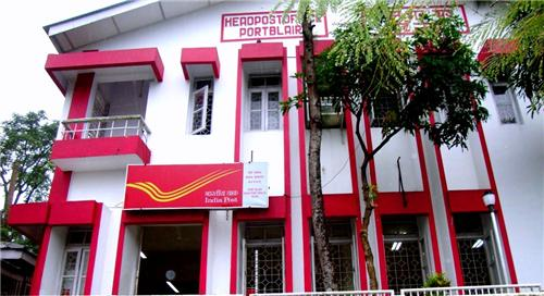 Post Offices in Port Blair