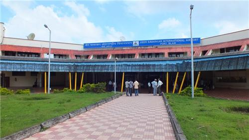 Veer Savarkar International Airport