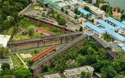 Kala Pani Jail in India